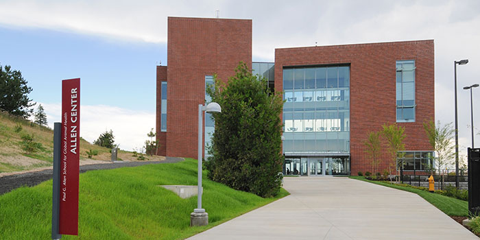 Entry and Front of the Allen Center